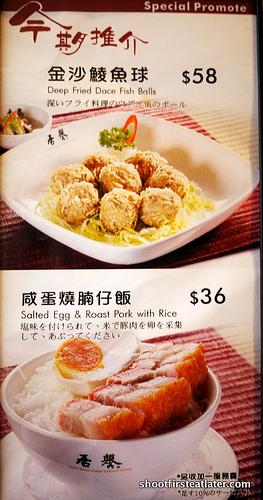 Praise House Congee & Noodle Cuisine-6