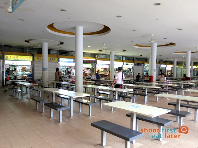 Tiong Baru Hawker Center