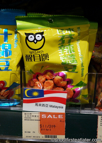 Wizard wasabi flavoured broad beans