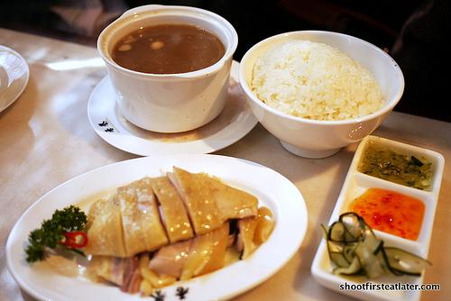 hoi nan chicken w/ rice