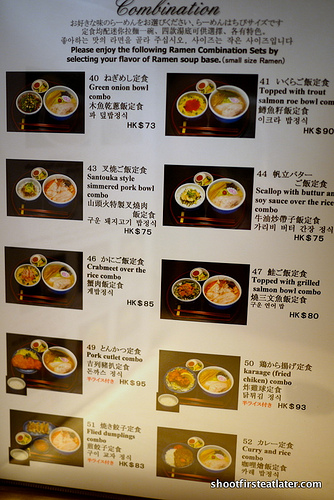 Hokkaido Ramen menu-4