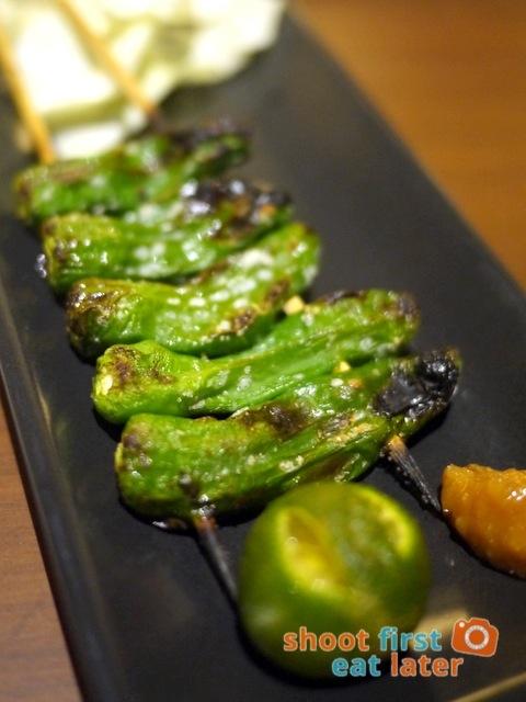 shishito (small green pepper) P80