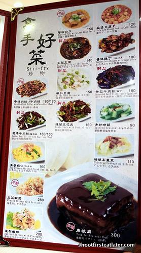 Shanghai Dumpling at Taipei 101-7