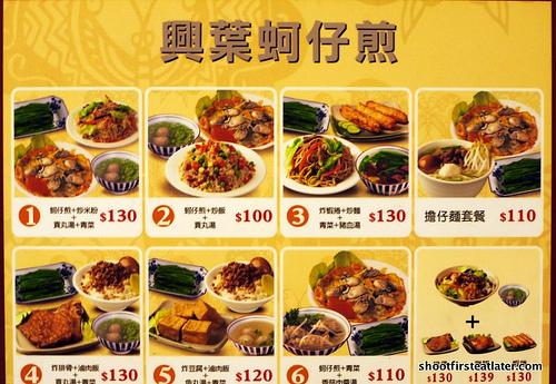 Fast food at Taipei 101-9