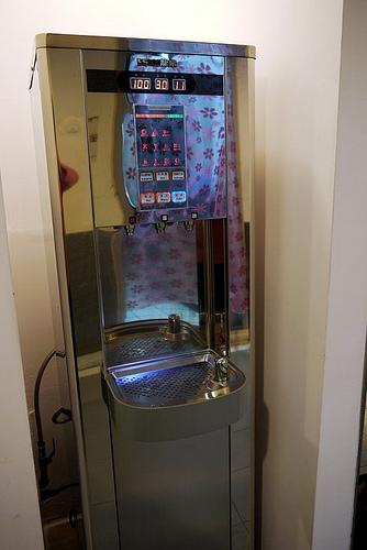 hi tech water dispenser