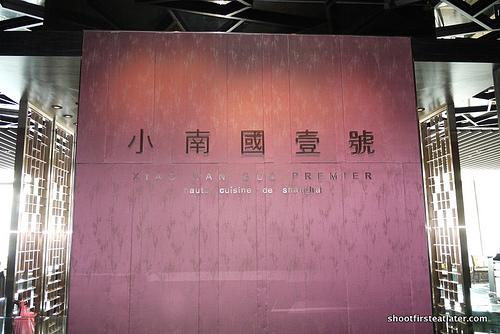 Xiao Nan Guo Premiere-1