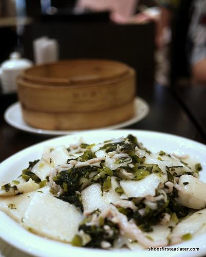 rice cakes w/ wild vegetables & shredded pork