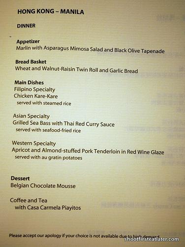 Hkg-Mnl dinner  menu