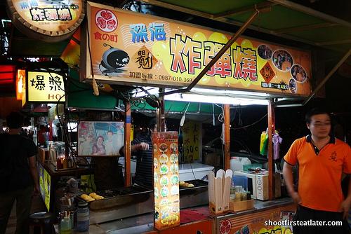 giant takoyaki balls
