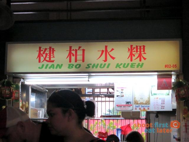 Jian Bo Shui Kueh-001