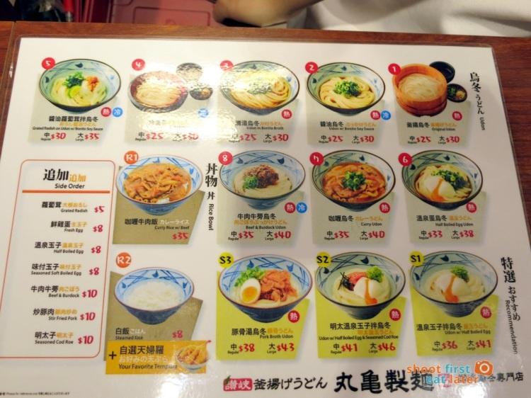 Marugame Udon menu-002