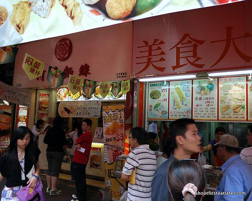 Bute St. Mongkok-2