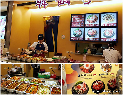 Taipei 101 fast food -6