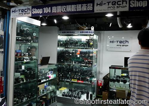 Sim City, Photography Equipment, Hong Kong-3
