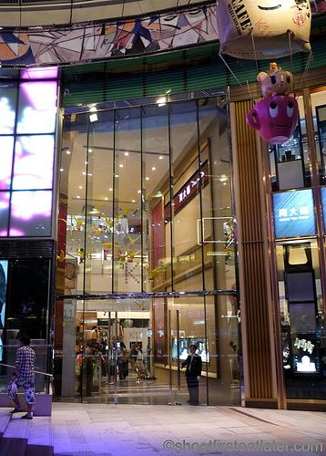 K11 Mall, TST