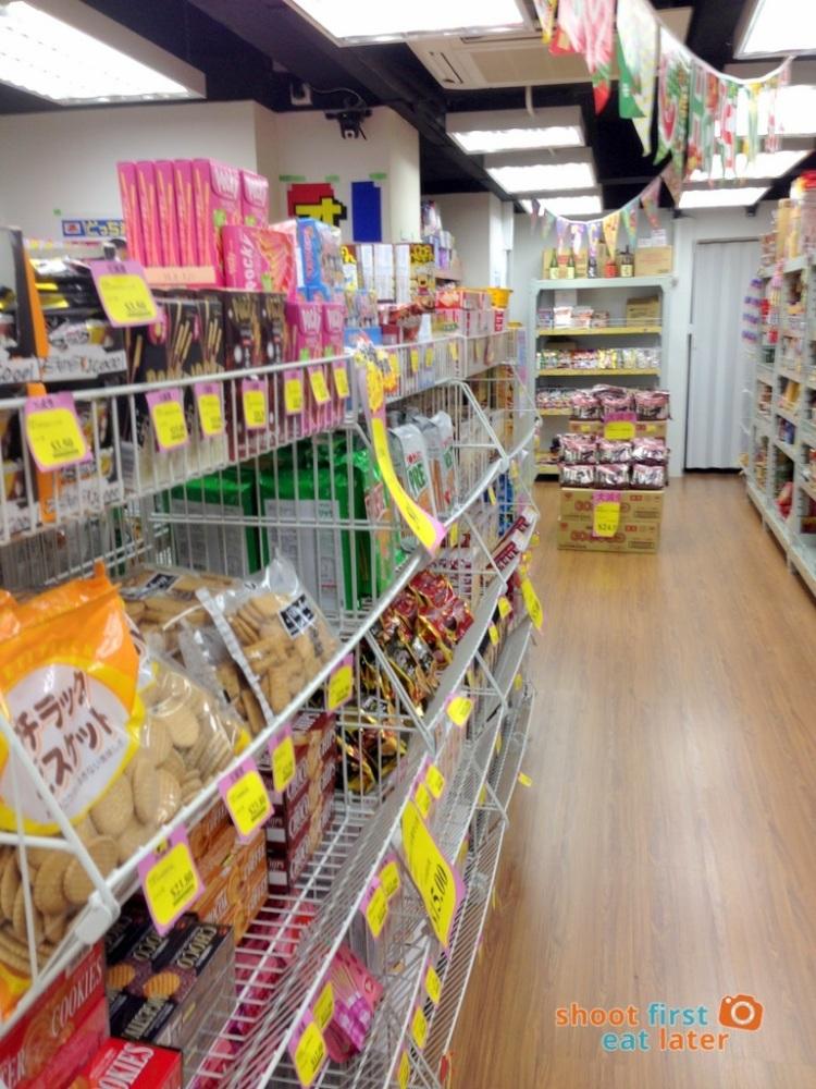 1027 Yamada Japanese snacks -001