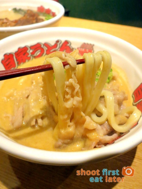 Jika Udon-udon with beef in curry soup HK$44-001
