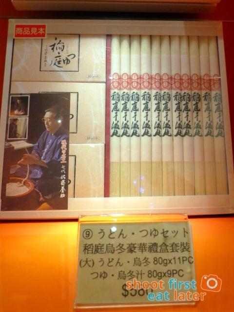 Inaniwa Udon Nabe-013