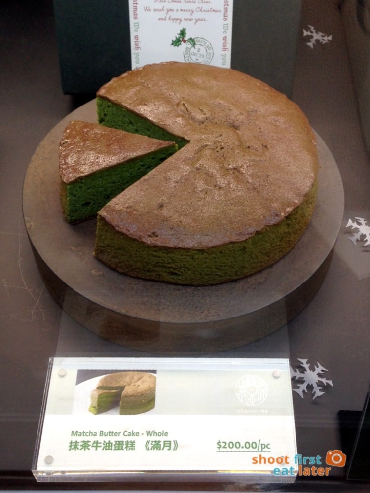 Cha No Wa (Harbour City)- Matcha Butter Cake HK$200