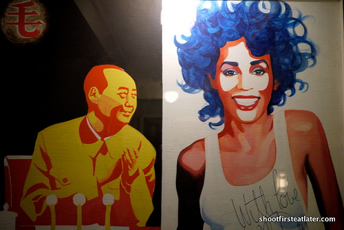 Yu Youhan's Mao and Whitney Houston