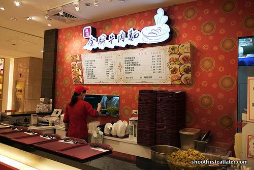 Fast food at Taipei 101