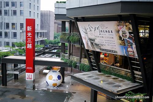 shopping in Taipei-5