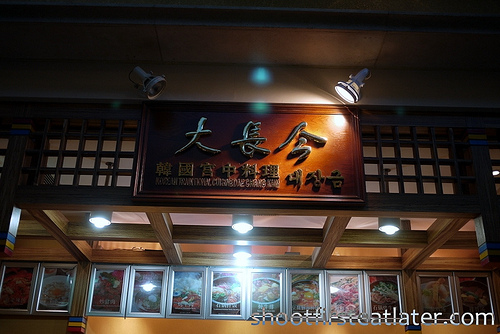 Venetian Macau Fast Food - Korean bulgogi