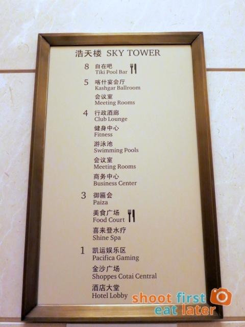 Sheraton Macao Hotel-006