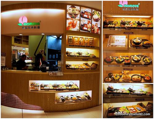 Taipei 101 fast food -15