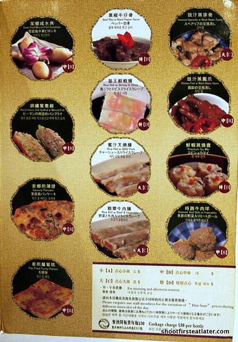 Tao Heung menu-1
