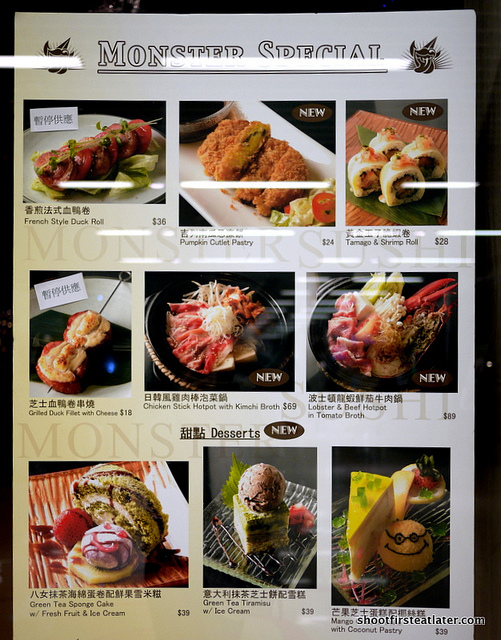 Monster Sushi specials