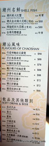 Pak Loh Chiu Chow menu-2