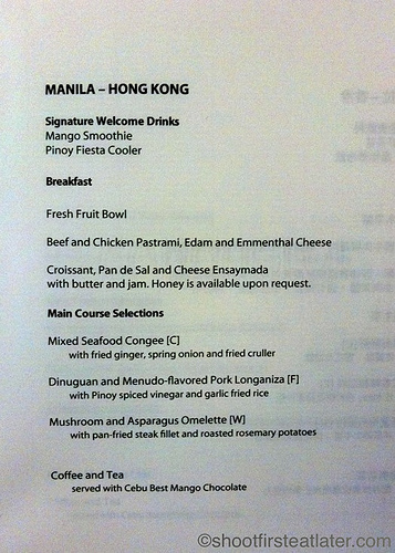 philippne airlines business class meals