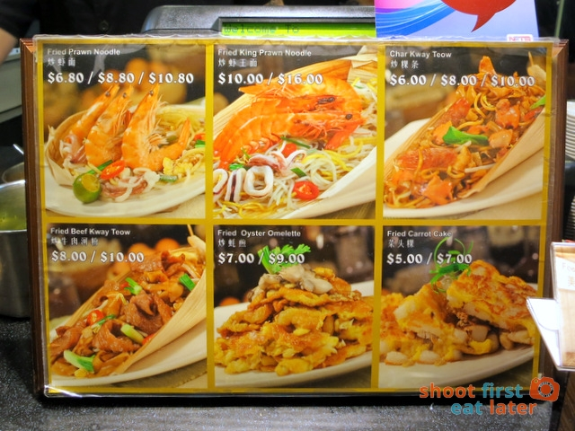 Thye Hong Singapore Heritage Food
