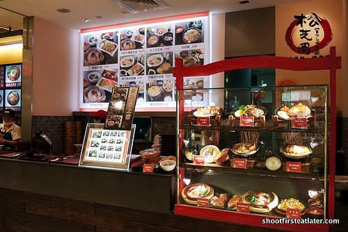 Fast food at Taipei 101-13
