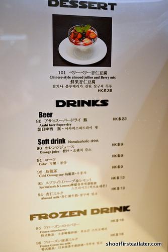Hokkaido Ramen menu-5