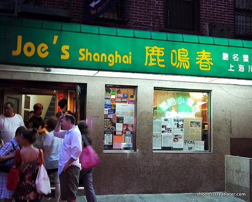 Joe's Shanghai-7