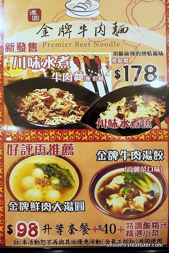 Fast food at Taipei 101-2