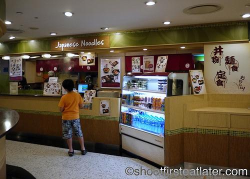 ThreeSixty Food Court @ The Landmark-1