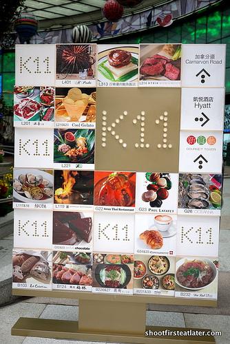 K11 mall-1