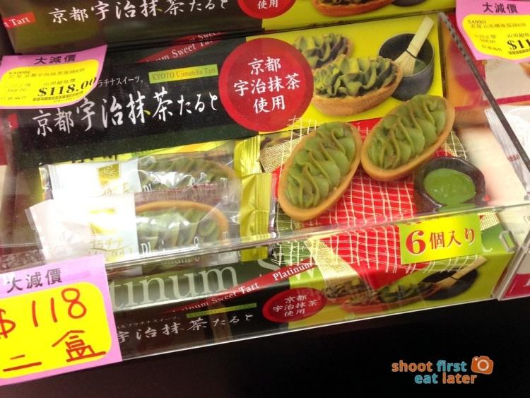 1027 Yamada Japanese snacks -Platinum Sweet Tart matcha HK$118