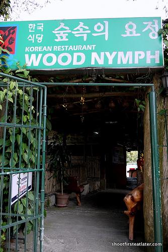 Wood Nymph Korean restaurant