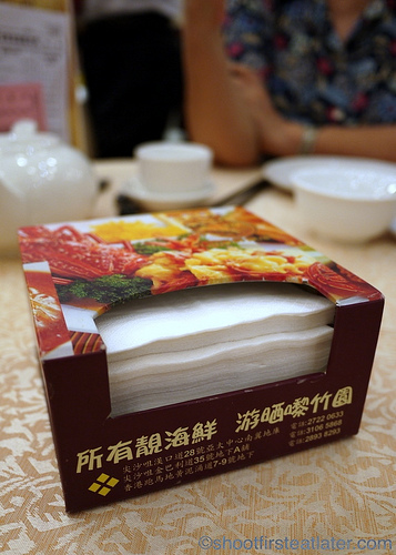 Chuk Yuen Seafood Restaurant-2