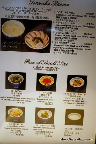 Hokkaido Ramen menu-2