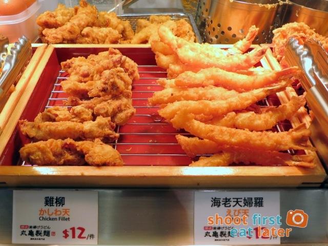 Marugame Udon - fried chicken, shrimp tempura HK$12