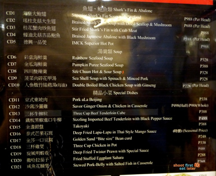 IMC Kavino menu