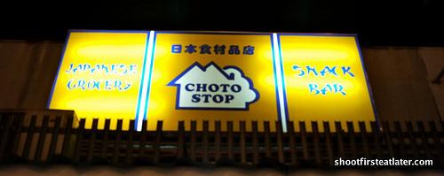 Choto Stop