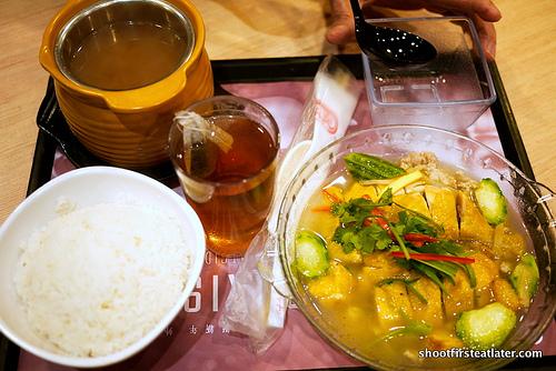 Chicken in Broth w/ garlic and minced pork