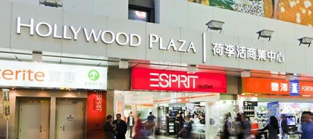 Esprit Outlet Hollywood Plaza