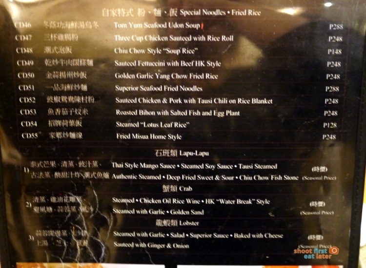 IMC Kavino menu-002